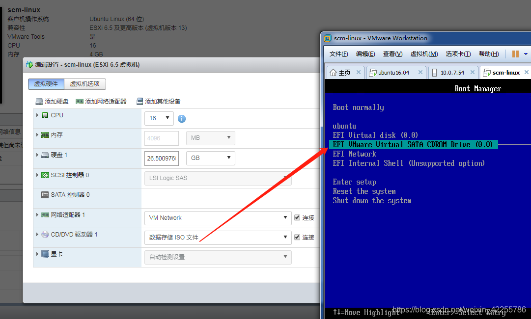 P2V EFI+GPT Ubuntu17 10 installGrub sh failed with return