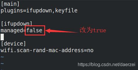 Ubuntu18.04连不网报有线连接未托管_04.png