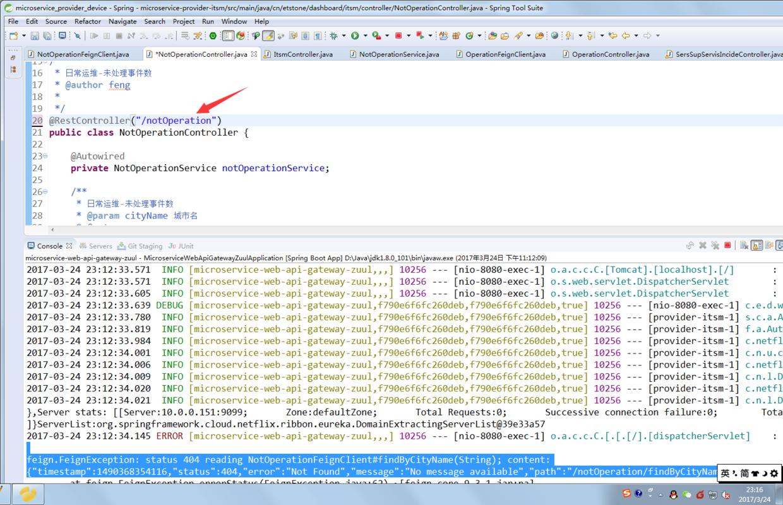 feign FeignException: status 404 reading