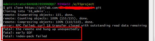 gitlab上克隆远程分支到本地(报错-error: RPC failed