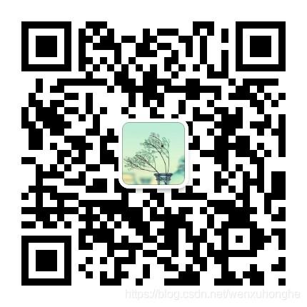 watermark,type_ZmFuZ3poZW5naGVpdGk,shadow_10,text_aHR0cHM6Ly9ibG9nLmNzZG4ubmV0L3dlbnh1aG9uZ2hl,size_16,color_FFFFFF,t_70