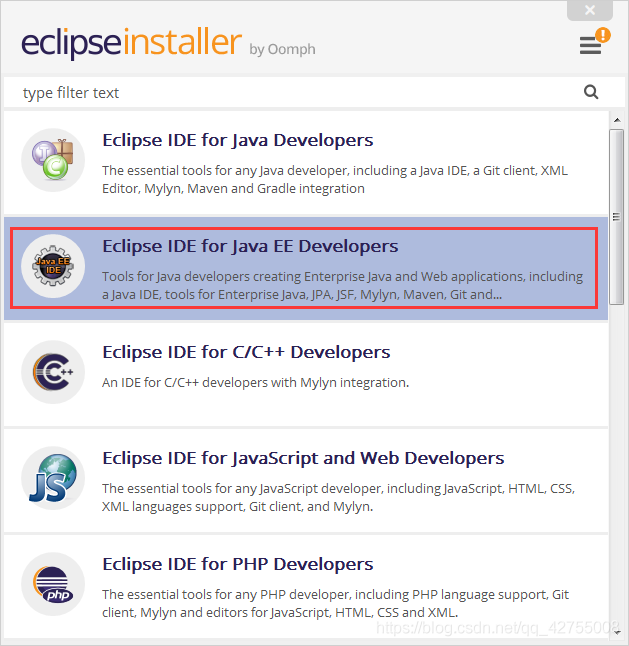 java eclipse 入門