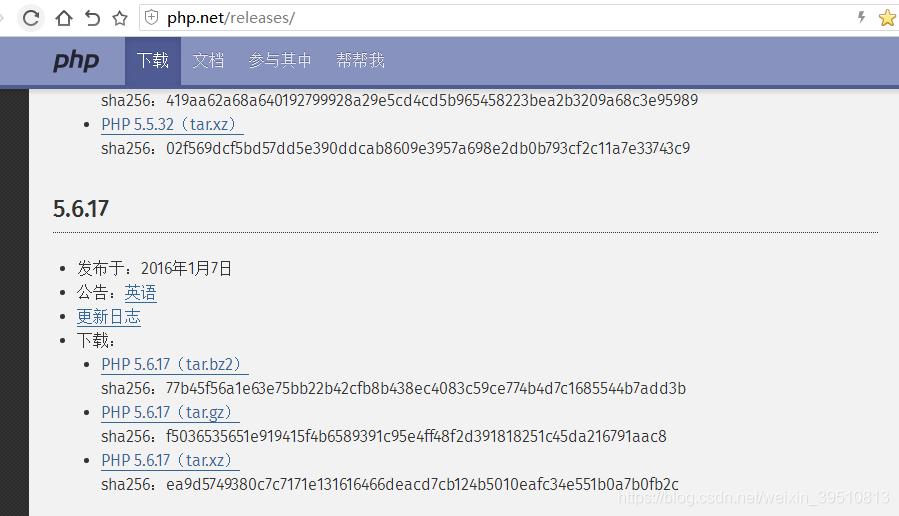 Ubuntu16 04下交叉编译适配openwrt(CC版本)的PHP源码(php-5 6 17
