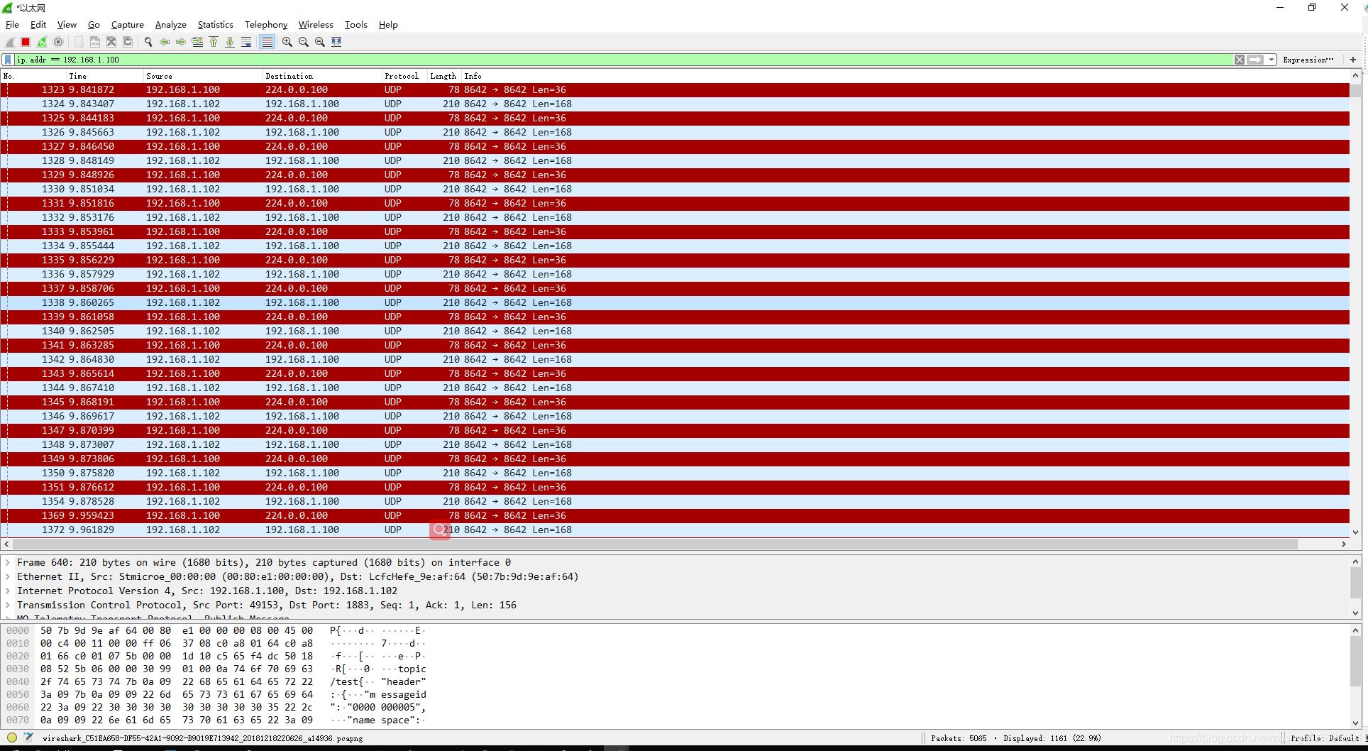 基于stm32f107 stm32cube 和LWIP 协议实现udp 组播通信- 代码天地
