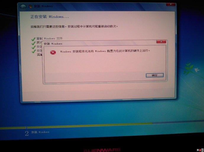 快速解决:windows安装程序无法将windows配置为在此计算机的硬件上运行