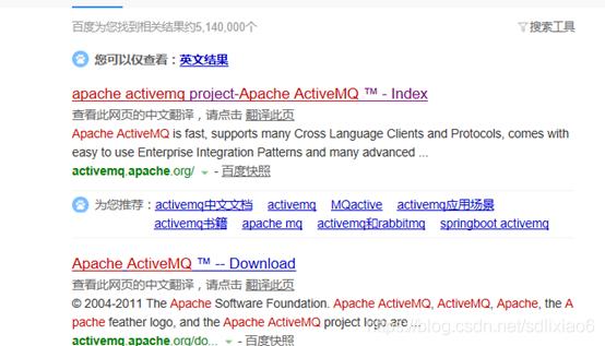 Activemq Download