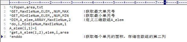 APDL实现ANSYS的结果输出