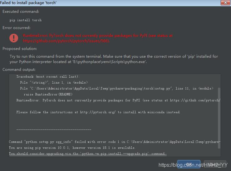 解决PyCharm import torch包失败的问题- HMH2_YY的博客- CSDN博客