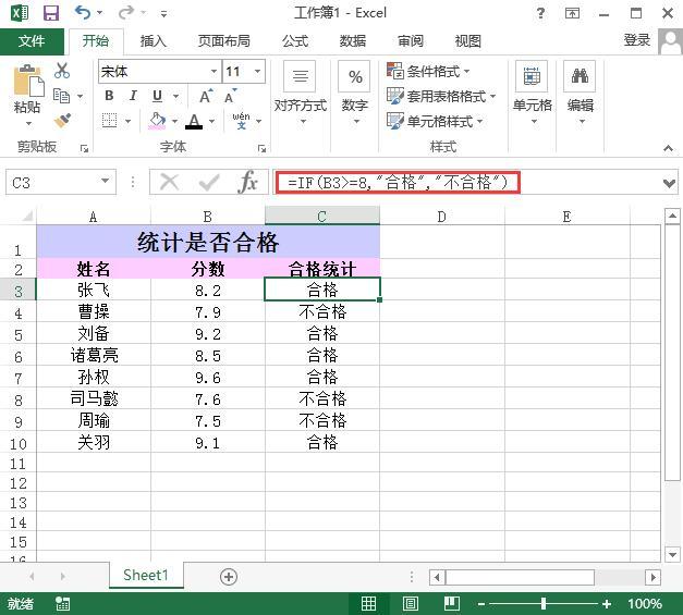 10个含金量超高的Excel函数公式,一点就会!绝对让你干货满满!