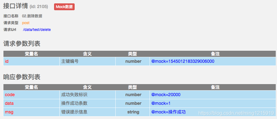 AntDesign 开发-1 (简单列表页面-sy) - 代码天地