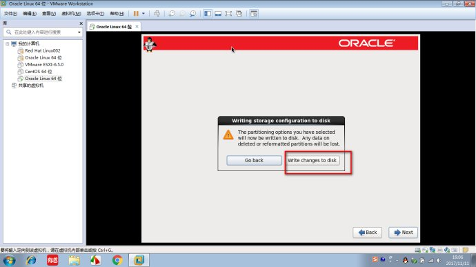 OracleLinux-R6-U5-Server-x86_64安装,及oracle11gan安装