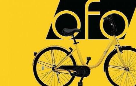 为何同是共享单车,ofo与摩拜其结局不同?