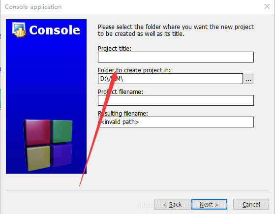 选择文件放置位置,然后点击NEXT