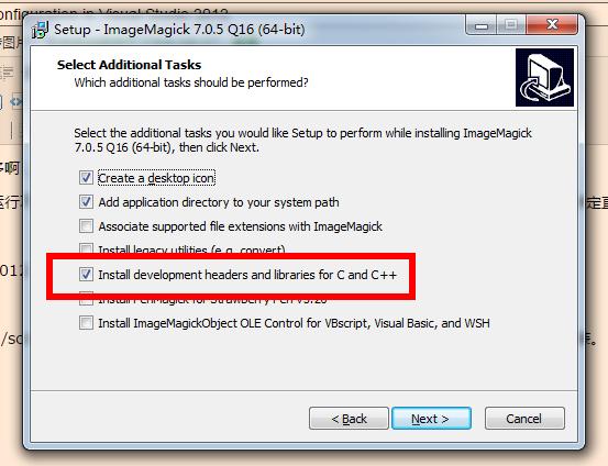 magick++配置- qq_24127015的博客- CSDN博客