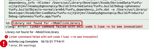 iOS invalid bitcode signature等常见错误- 书弋江山的博客