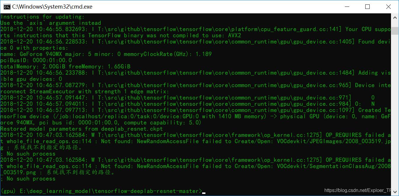 实力分割模型的复现:Windows下的DeepLabv2 tensorflow模型