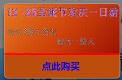ionic3弹框自定义样式- 智雪艳- CSDN博客