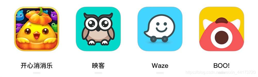 开心消消乐,映客,Waze,BOO!的产品图标