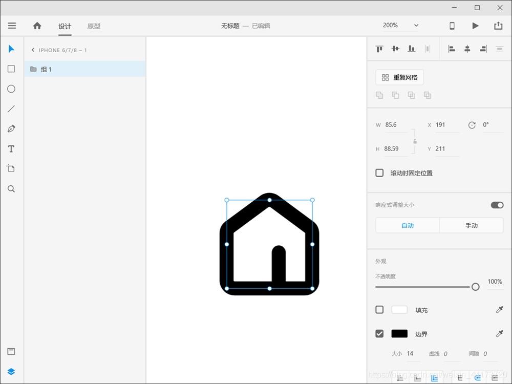 在Adobe XD中,图标无需进行扩展,并可以实时调整描边粗细等属性