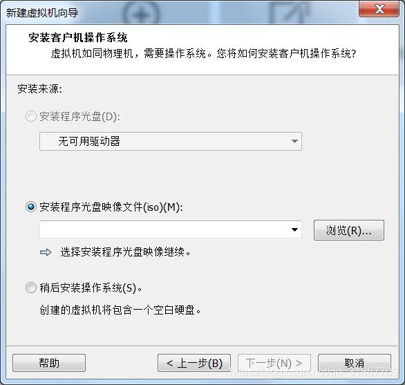 选择 安装程序光盘映像文件