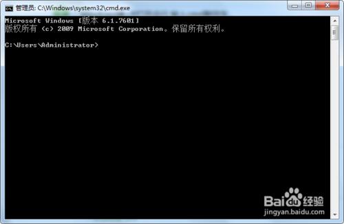 如何DOS命令进入D盘文件夹