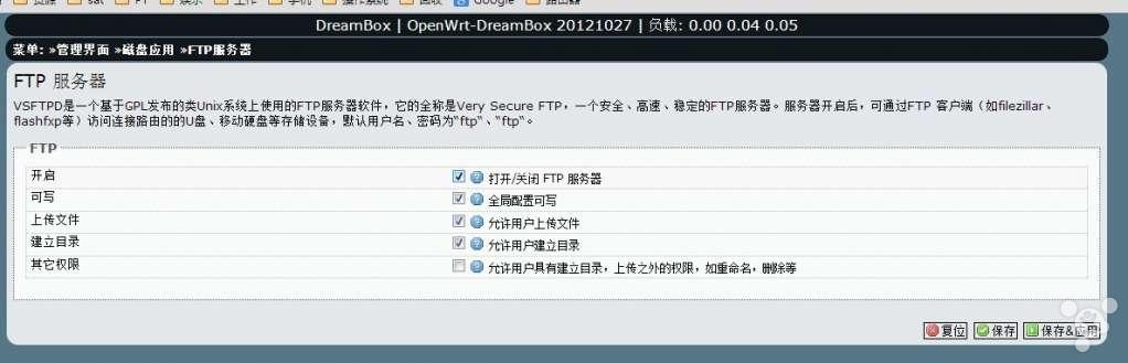 使用openwrt路由搭建自己的媒体中心- ljh081231的专栏- CSDN博客