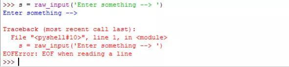 Python小白处理程序异常,就用异常捕获!