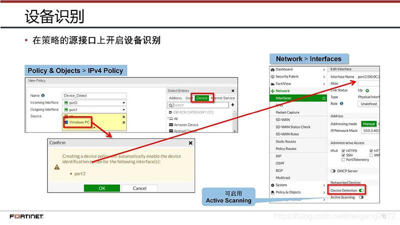教程篇(6 0) 02  防火墙策略❀ 飞塔(Fortinet) 网络安全专家NSE4