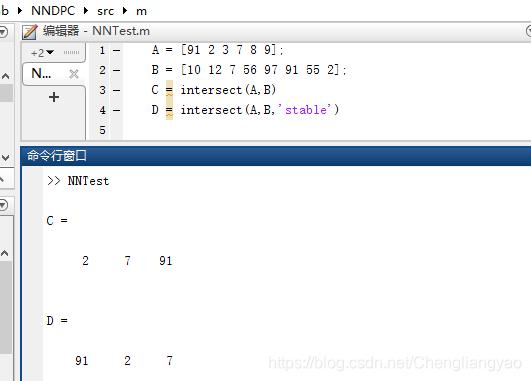 matlab中对两个数据求交集,并按照某个数据集的顺序返回- Chengliangyao