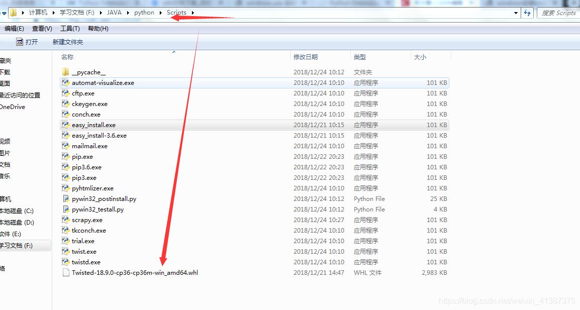 windows安装Python - weixin_41387375的博客- CSDN博客
