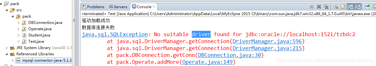 连接数据库失败java sql SQLException: No suitable driver