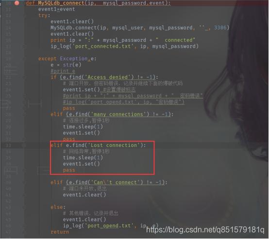 自制python脚本,6小时获取上千台mysql数据库服务器- blus