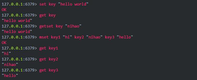 字符串类型