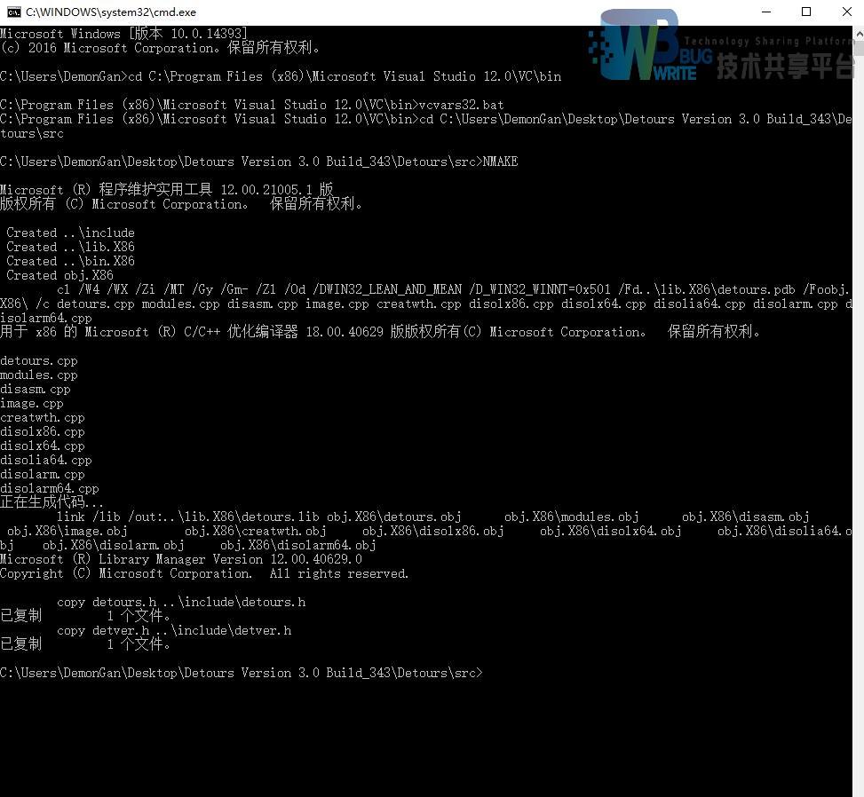 使用VS2013编译Detours库- demongwc的博客- CSDN博客