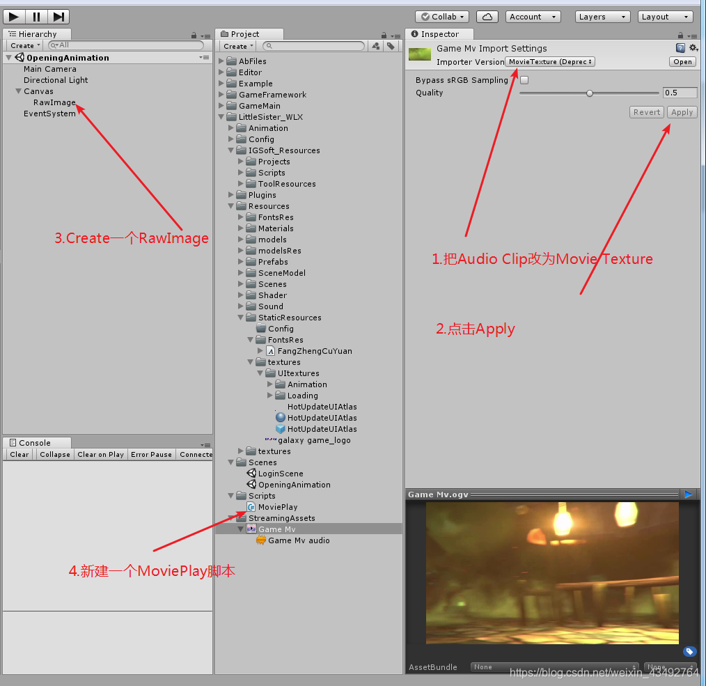 Unity利用MovieTexture實現視訊的播放- IT閱讀