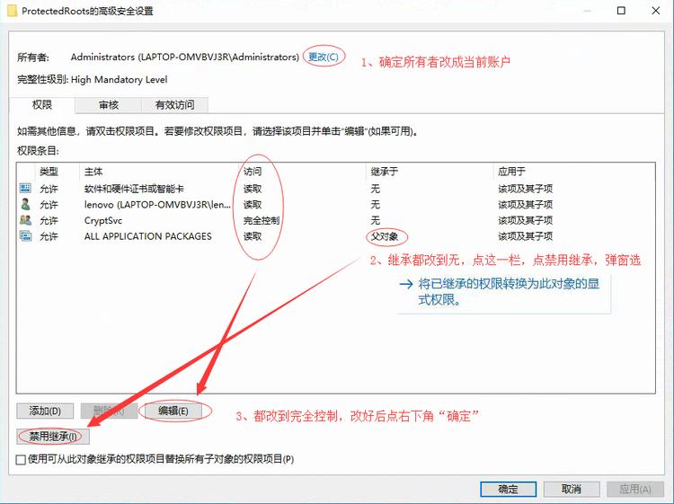 win10更新1803后 chrome内核浏览器打开网页一直加载,显示正在创建安全连接 甚至打不开 解决方法-走客