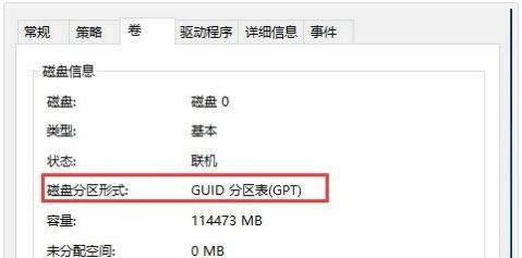 最新u盘安装黑苹果双系统安装教程macOS High Sierra 10.13.x,软件开发论坛 - 中国代码爱好者基地
