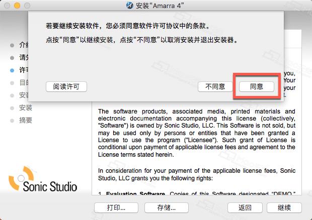 自然 輸入 法 mac 破解
