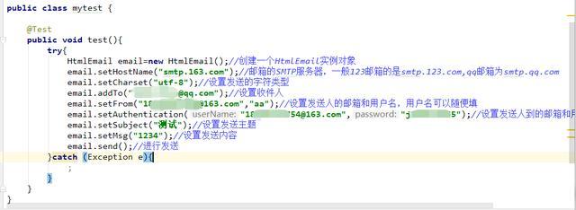 java实现发送邮箱验证码——三步搞定java邮箱发送验证码