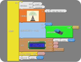 实验二硬件端代码