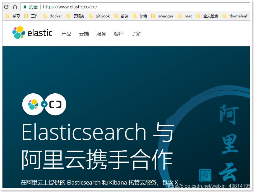 1.1.Elastic