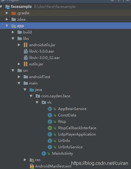 如何在Android项目中使用VLC - 小崔的博客- CSDN博客