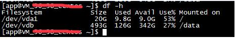 如何快速找出Linux系统中的大文件