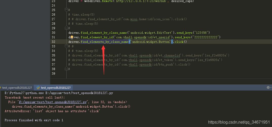 list' object has no attribute 'click'问题- qq_34671951的博客- CSDN博客