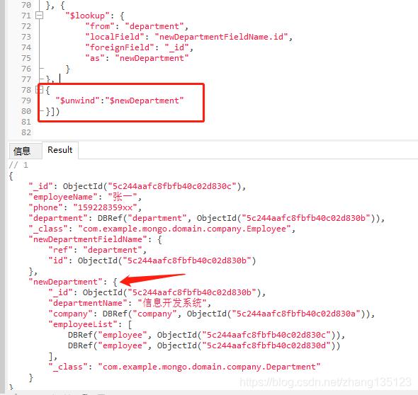 Spring Data Mongodb多表关联查询- mung_ - CSDN博客