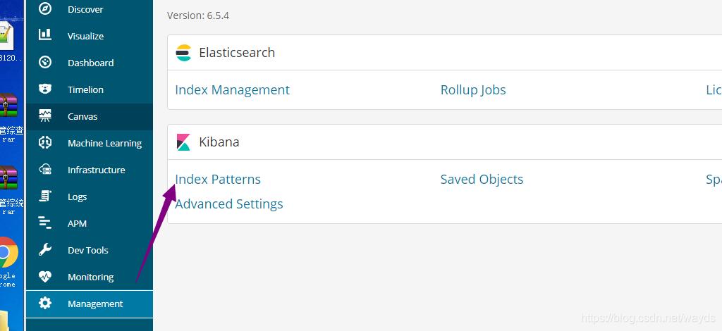 elasticsearch logstash kibana elk集群搭建一键安装脚本- wayds的博客