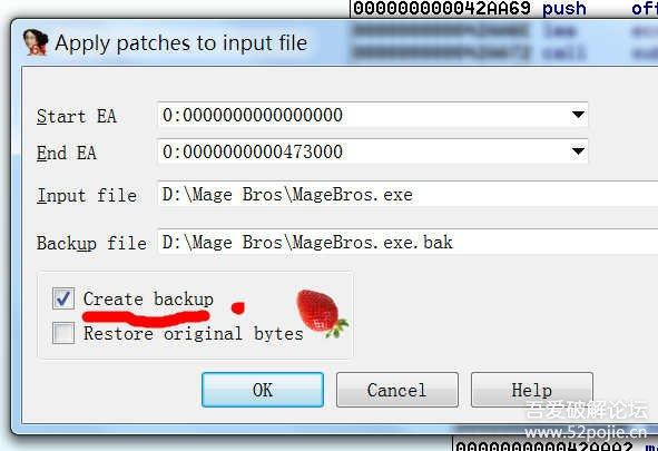IDA吊炸天外掛keypatch初次使用紀實錄- IT閱讀
