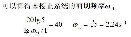 计算wc1