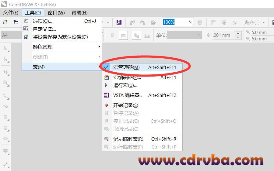 CorelDRAW VBA - 创建GMS全局宏工程- Zebe - CSDN博客