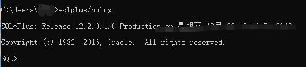 cmd打开,输入sqlplus/nolog